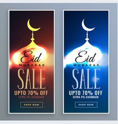 eid festival sale vertical banners set vector image