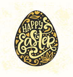 happy easter banner greeting card template vector image