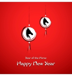 Happy New Year 2014 - Year of the Horse vector image