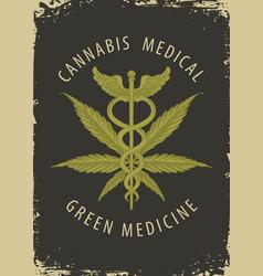 Banner for medical marijuana with cannabis leaf vector