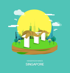 handerson waves landmark in singapore vector image