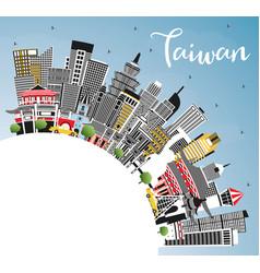 taiwan city skyline with gray buildings blue sky vector image