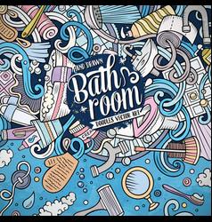 Cartoon doodles bathroom frame vector