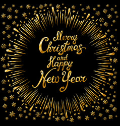 merry christmas and happy new year gold shiny vector image