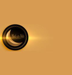 milad un nabi golden banner with text space design vector image