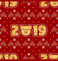 2019 new year pattern seamless golden pig and vector image
