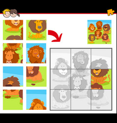 Jigsaw puzzles with cartoon happy lions vector