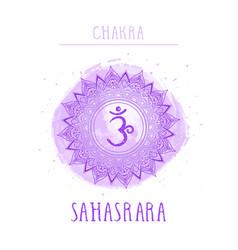 symbol chakra sahasrara vector image