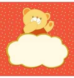 a teddy bear a kiss vector image