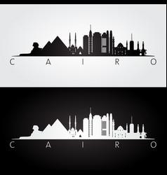 Cairo skyline and landmarks silhouette vector