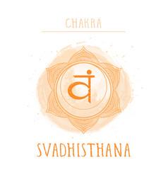 Symbol chakra svadhishana vector