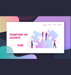 team work website landing page people connecting vector image