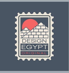 original template of postmark stamp with ancient vector image vector image