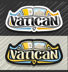 logo for vatican vector image