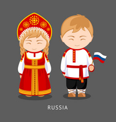 Russians in national dress with a flag vector