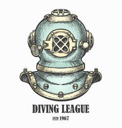diving helmet drawn in vintage style vector image