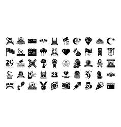 Bundle fifty set cumhuriyet bayrami silhouette vector