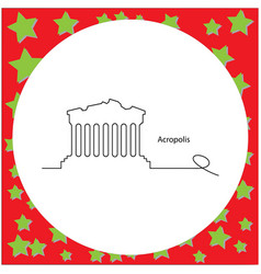 acropolis of athens outline black vector image vector image