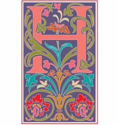 victorian letter h vector image