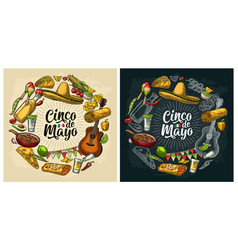 circle shape set mexican food engraving cinco de vector image