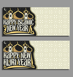 Greeting cards for islamic new year vector