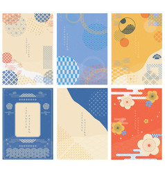 Japanese template with geometric pattern vector