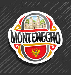 logo for montenegro vector image