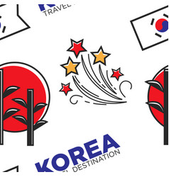 travel to korea fireworks sunset and national flag vector image