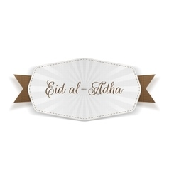 Eid al-adha banner with text vector