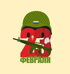 Defenders day card for greetings men in russia vector