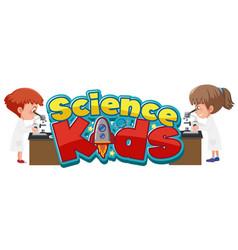 science kids logo and kids wearing scientist vector image