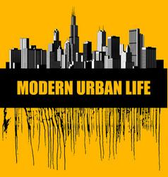 Modern urban life placard and conceptual design vector