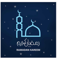 Ramadan cresent moon concept abstract night vector