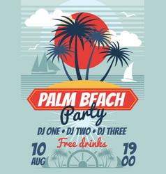 beach party retro summer poster or flyer vector image