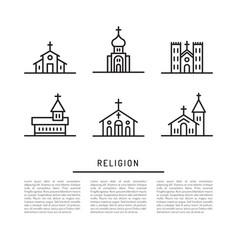 Icon church vector