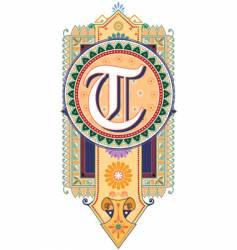 royal letter T vector image