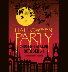 Banner for halloween party with desert cityscape vector