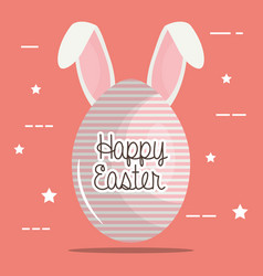 egg painted with rabbit ears easter icon vector image