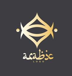 luxury arabic logo template vector image