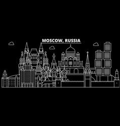 moscow city silhouette skyline russia - moscow vector image
