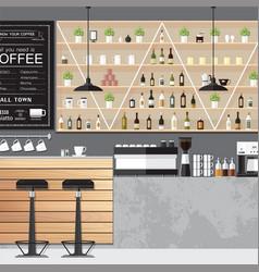 coffee home interioers vector image vector image