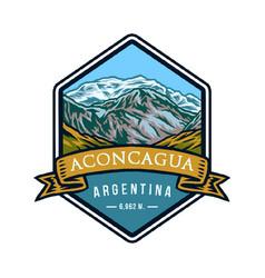 Aconcagua argentina vector