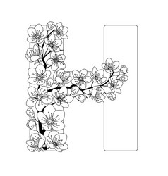 Capital letter h patterned with contour drawn vector