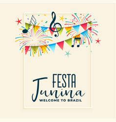 Festa junina celebration party background vector