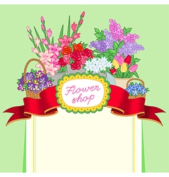 flower shop green price vector image