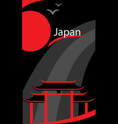 symbols japanese pagoda and red sun on black vector image