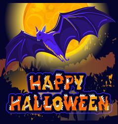 happy halloween sign holiday greetings original vector image vector image