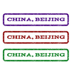 China beijing watermark stamp vector