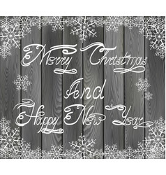 christmas and new years greetings vector image
