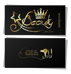 Beauty salon business card unique vector